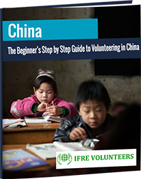 download guidebook to volunteer in china
